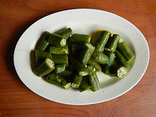 Okra (roasted with margarine)