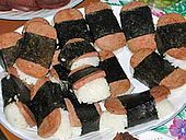 Spam musubi (Hawaii)